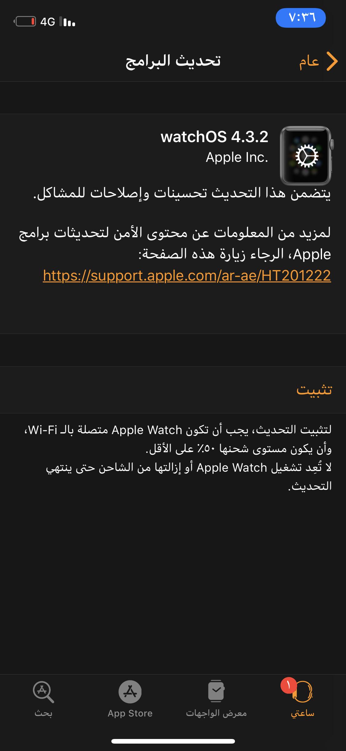 8d3ee4147 محمد الراجحي - الإستفسارات