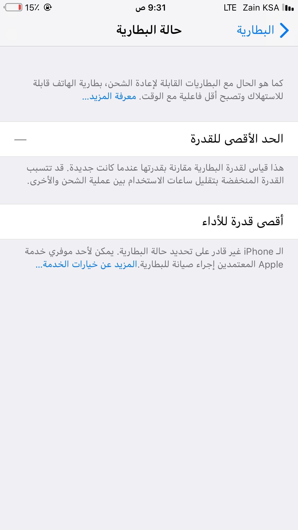 9837a455bbf5c محمد الراجحي - الإستفسارات